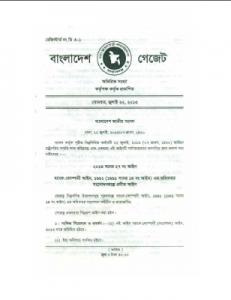 Bank Company Act (Amended) 2013
