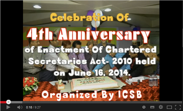 Celebration of 4th Anniversary of Enactment of Chartered Secretaries Act -2010 held on June 16, 2014