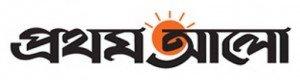 prothom
