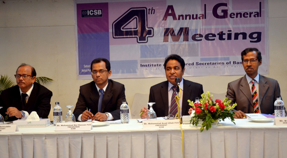 4th AGM of Institute of Chartered Secretaries of Bangladesh held