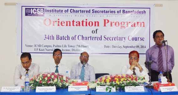 Inauguration Of Chartered Secretary 34th Batch Of Students' Held (Video)