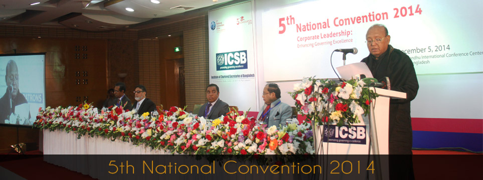 ICSB 5th National Convention 2014