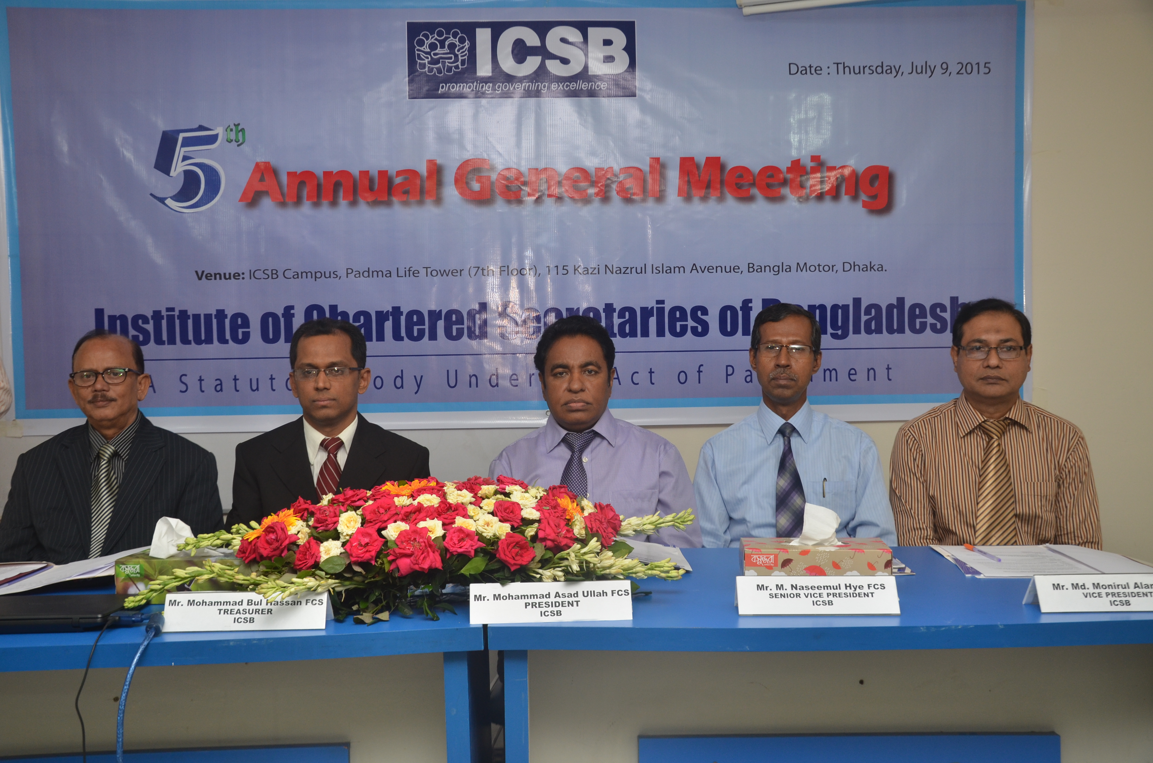 5th AGM of Institute of Chartered Secretaries of Bangladesh (ICSB) Held