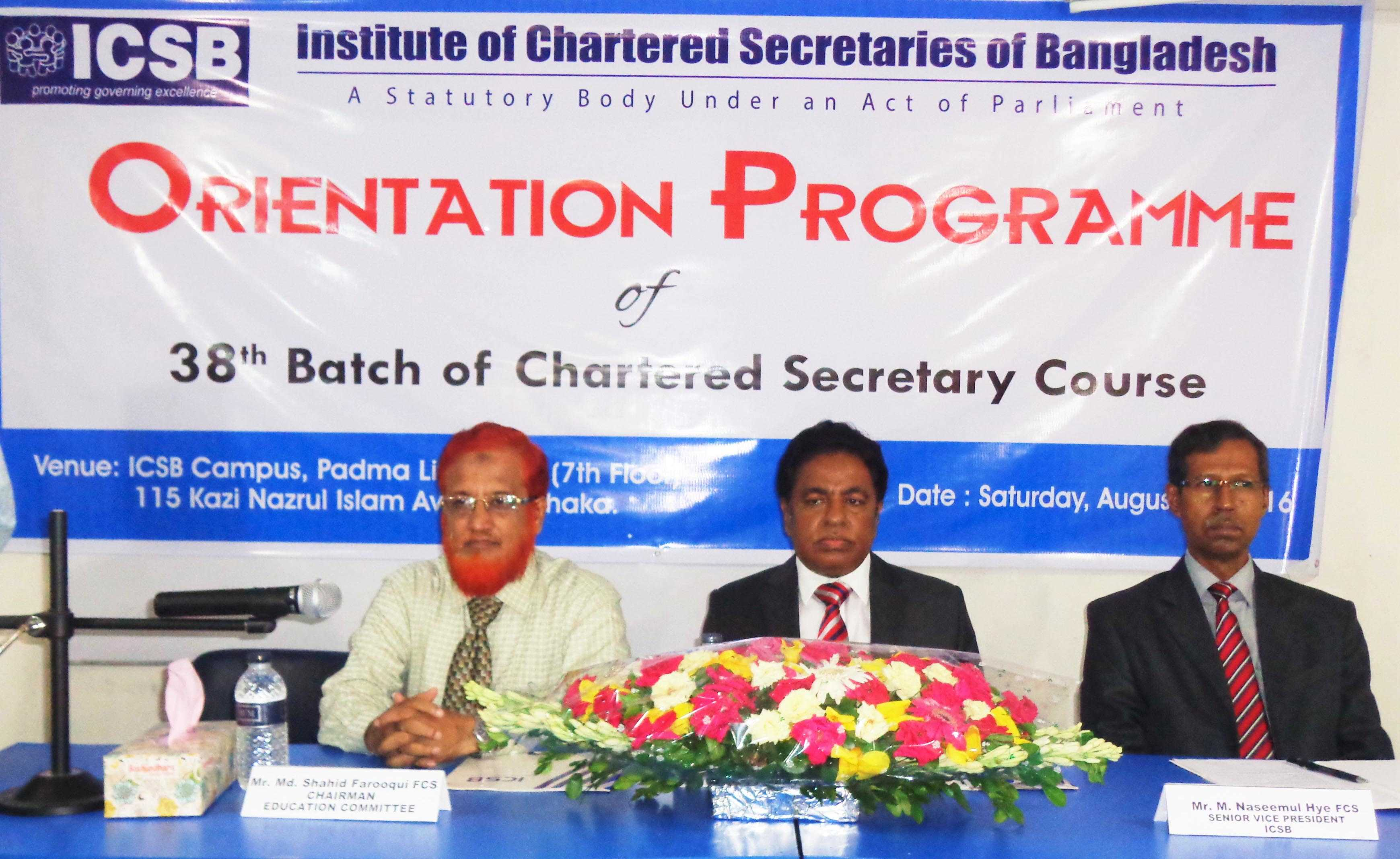 Orientation Programme of 38th Batch of Chartered Secretary Course of ICSB Held