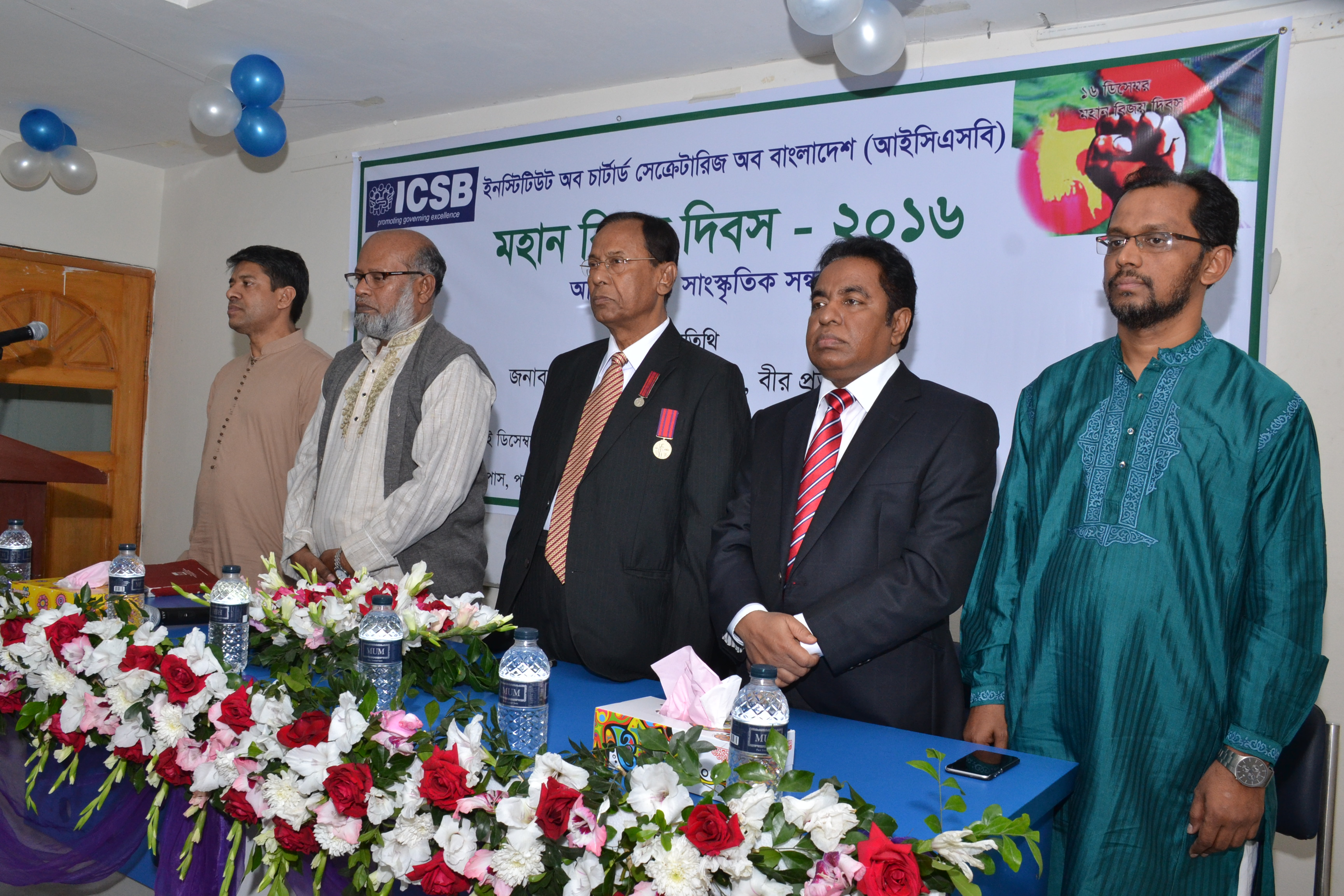 """Celebration of the """"Victory Day 2016"""" at ICSB Campus"""