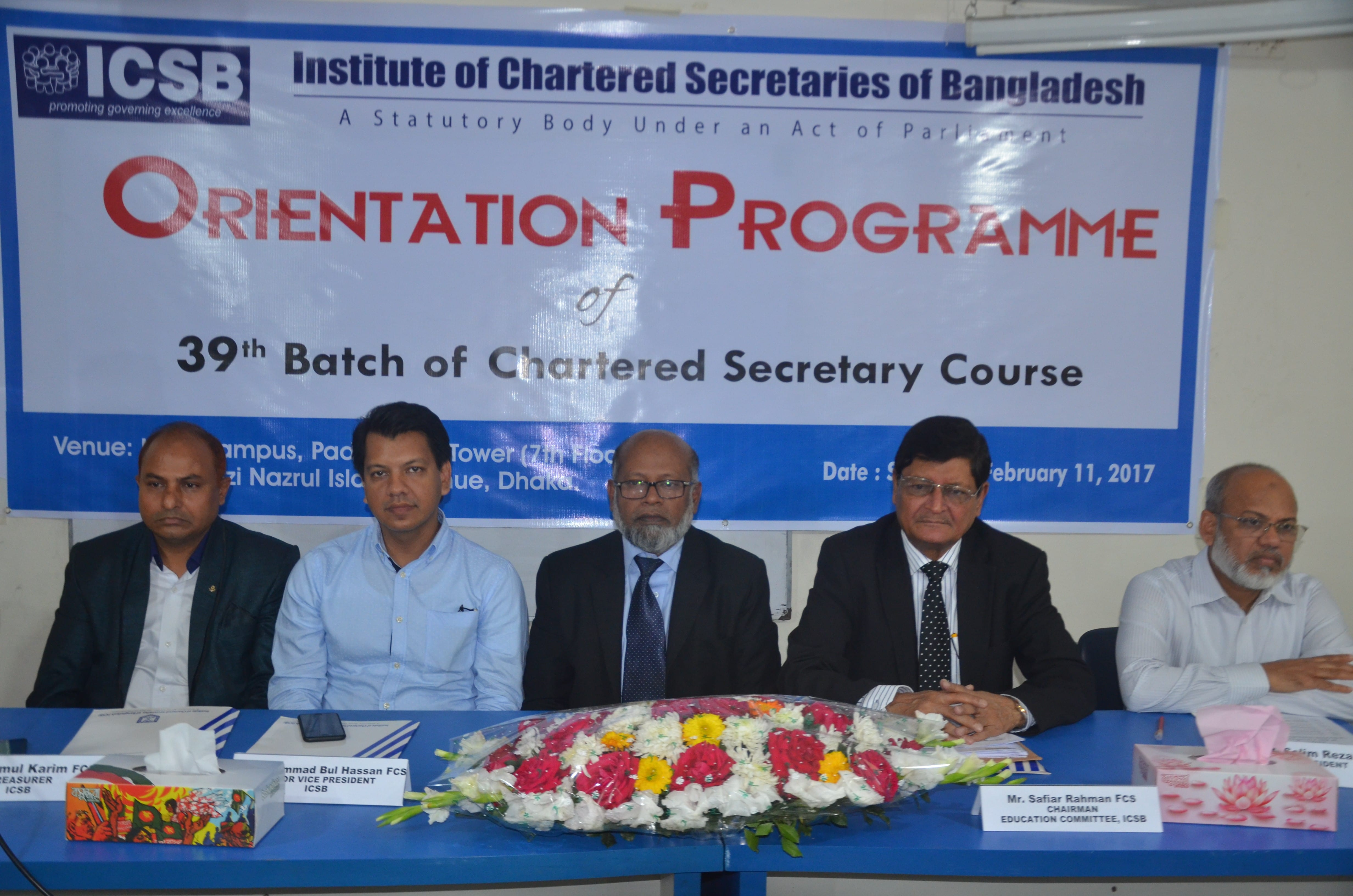 Orientation Programme of 39th Batch of Chartered Secretary Course of ICSB held on