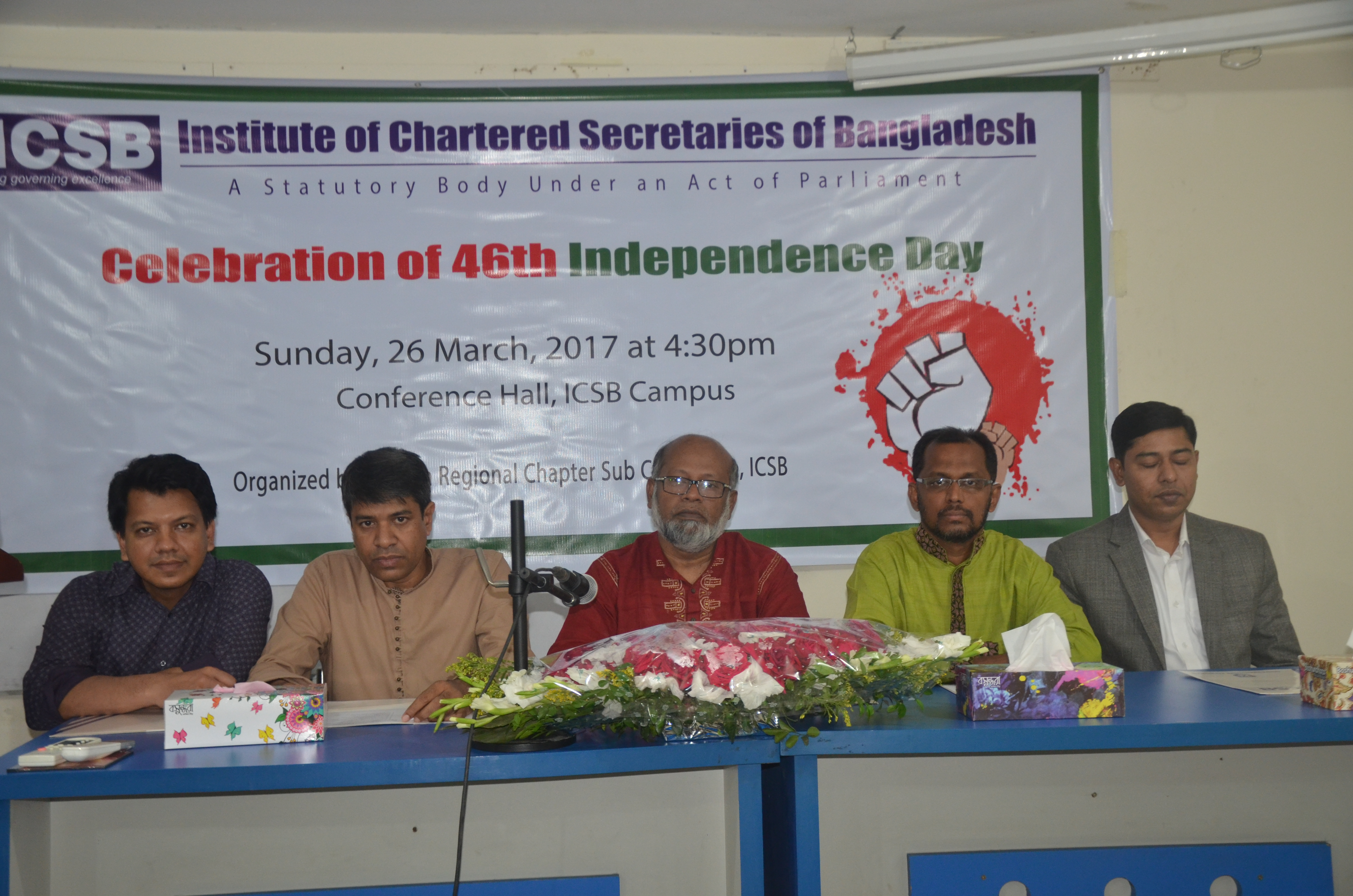 Celebration of 46th Independence Day at ICSB