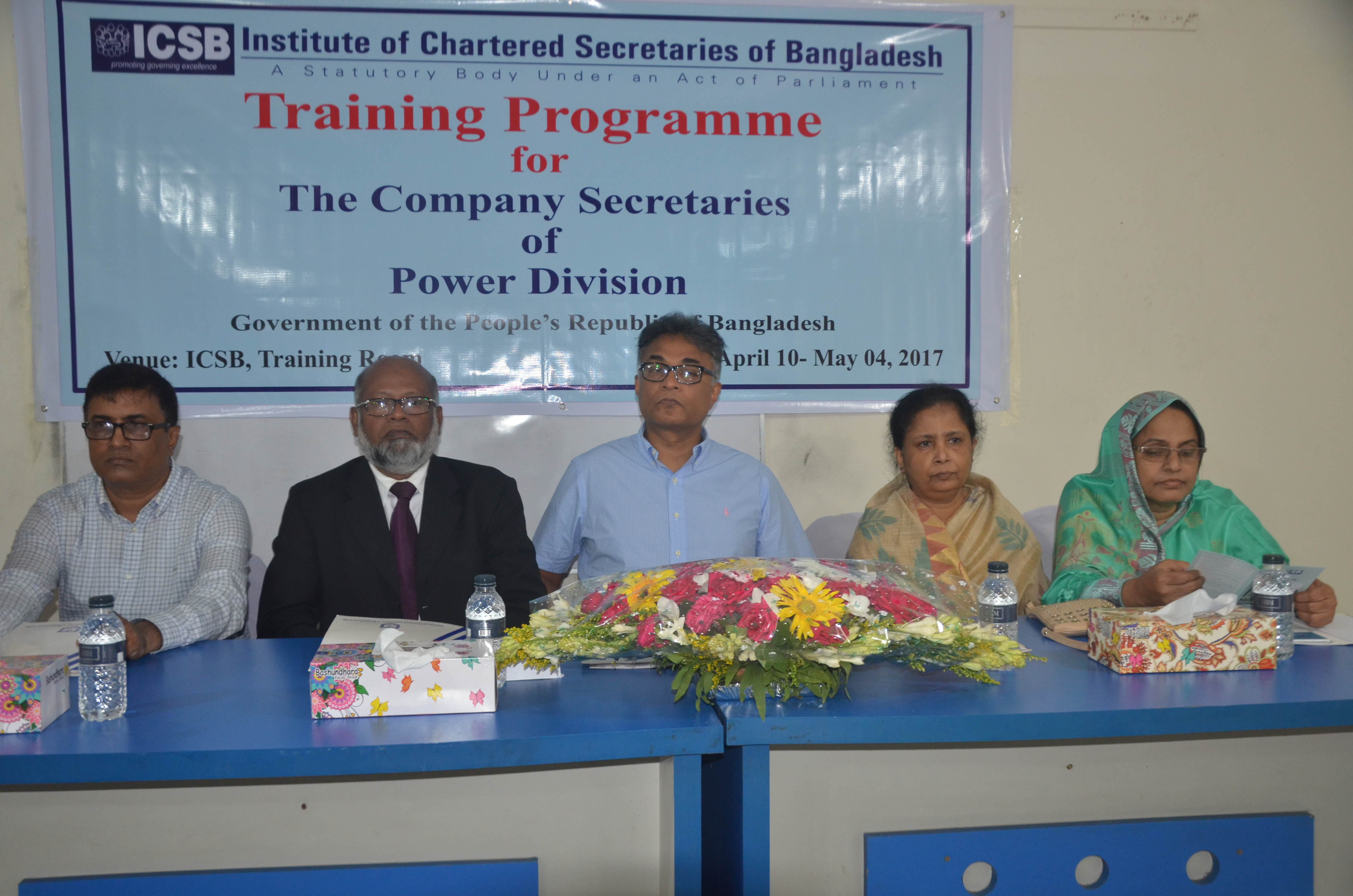 Certificate Awarding Ceremony Held at ICSB for the Company Secretaries of Power Division