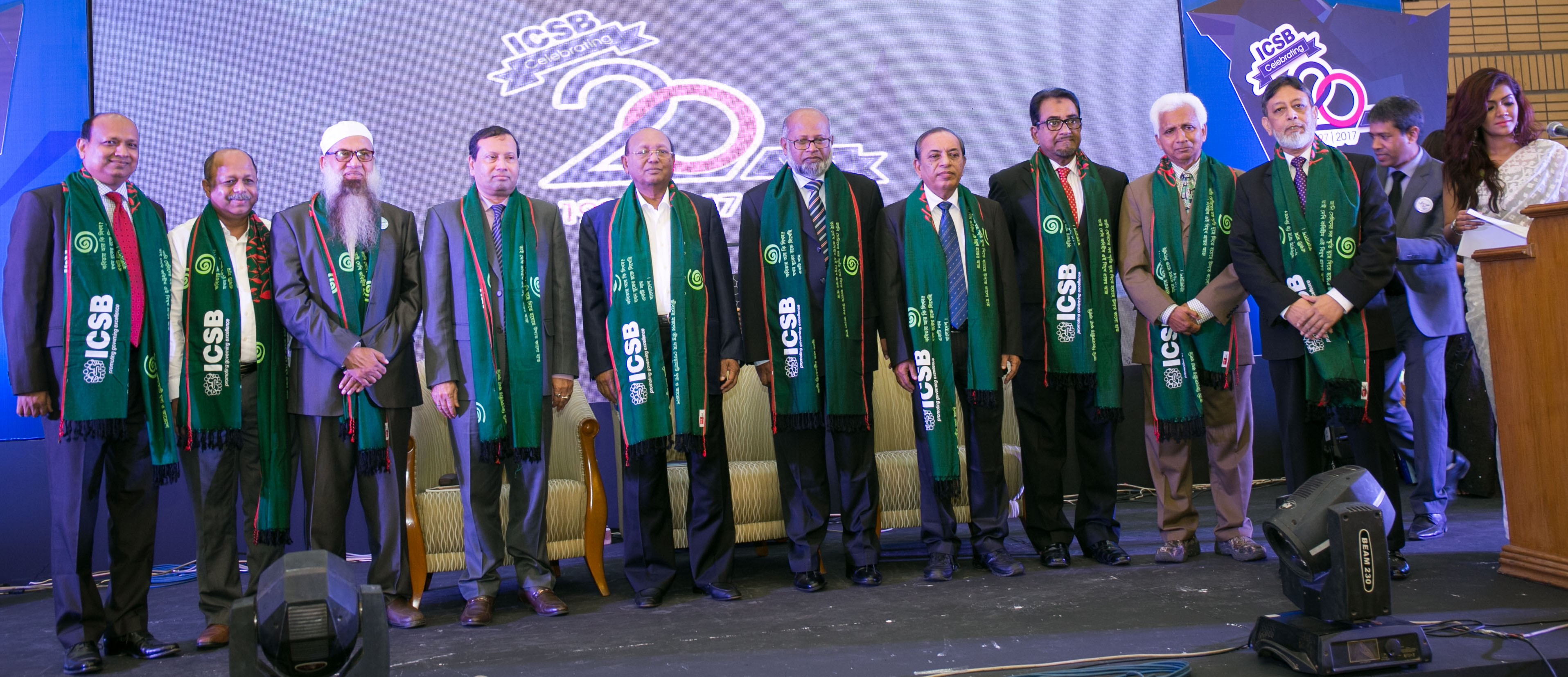 Reformation of Companies Act 1994; 20th Anniversary Celebration of ICSB