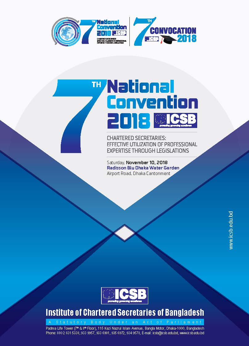 7th National Convention & Convocation 2018