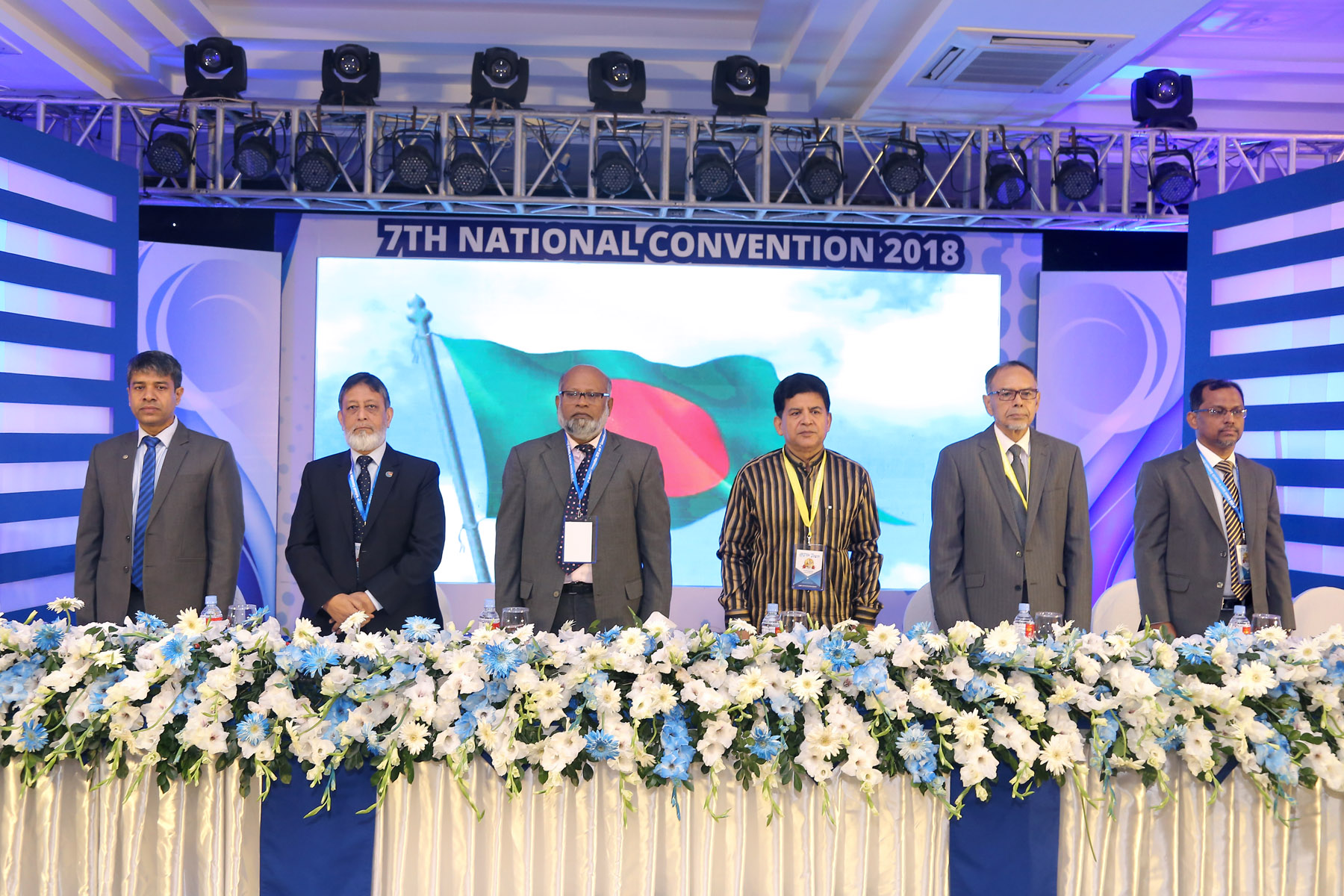 7th National Convention and 7th Convocation of ICSB