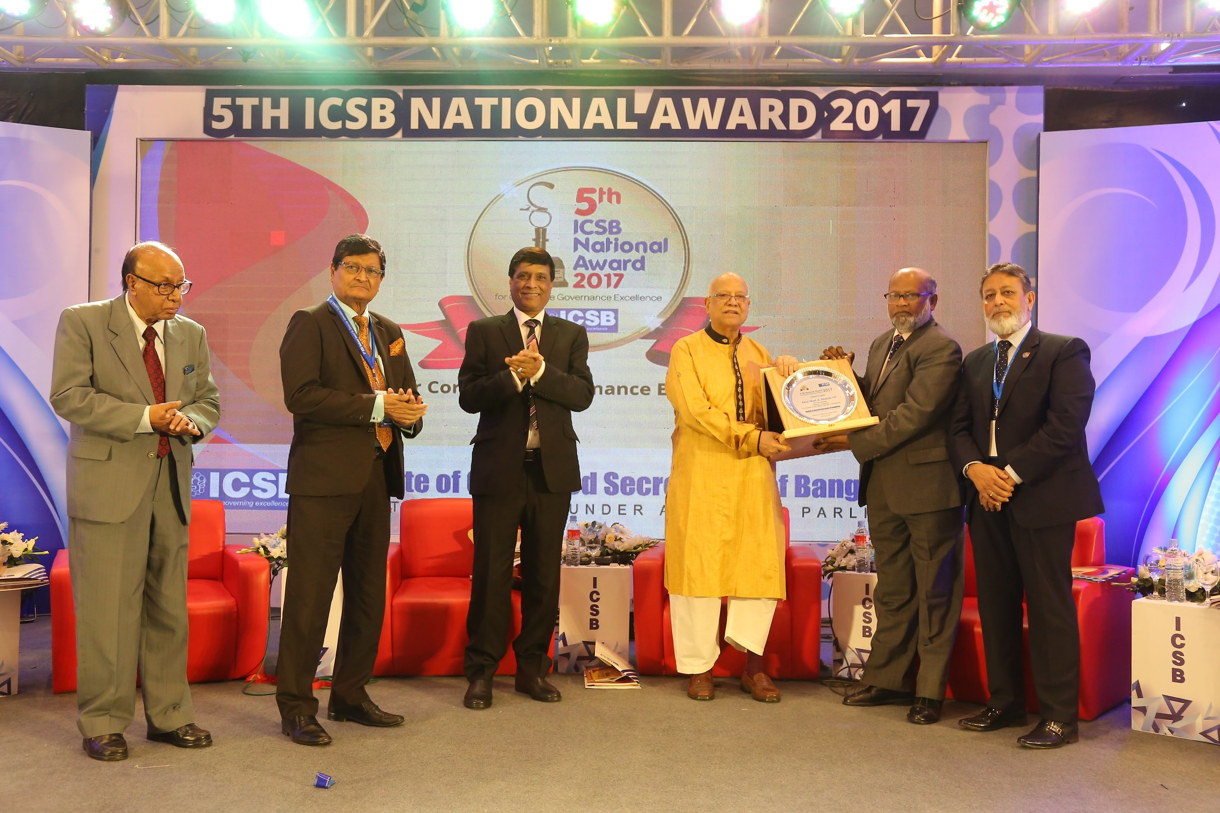 5th ICSB National Award for Corporate Governance Excellence, 2017