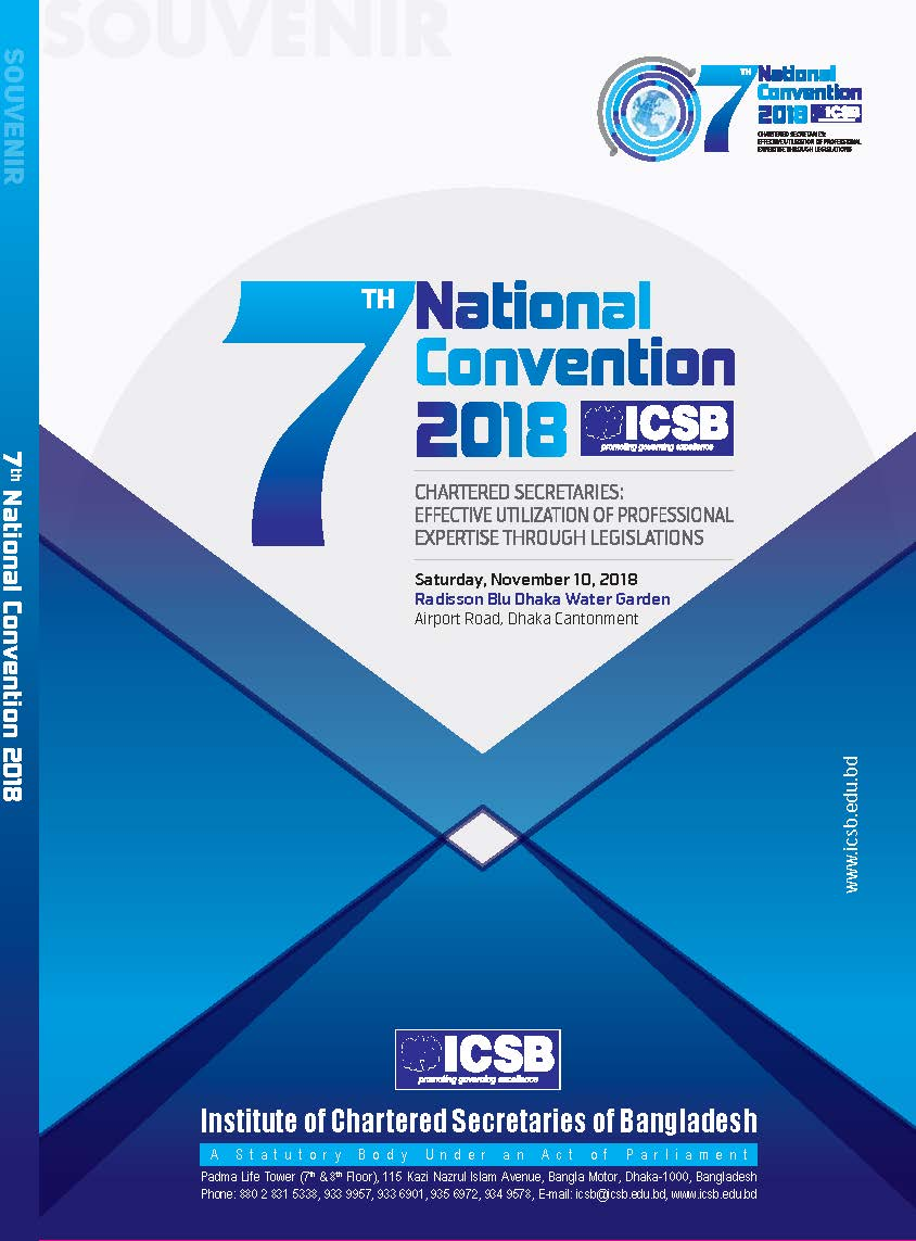 7th National Convention Souvenir