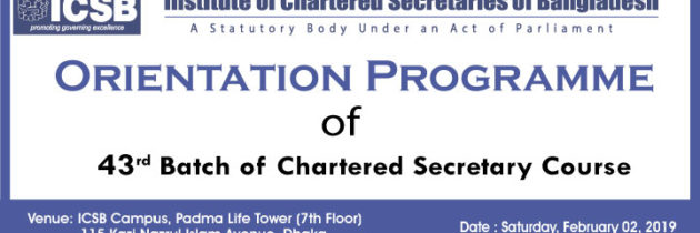 43rd Batch of Chartered Secretary Course Inaugurated