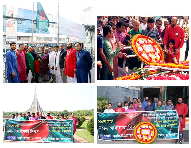 ICSB CELEBRATED THE 49TH INDEPENDENCE AND NATIONAL DAY OF BANGLADESH