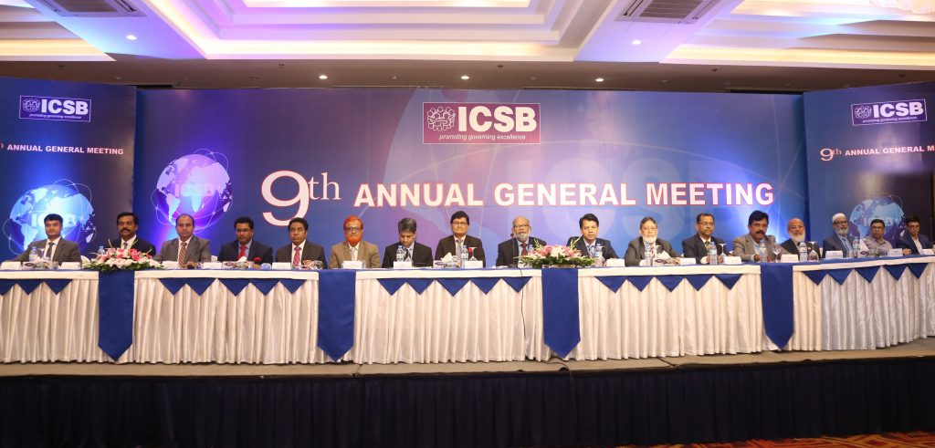 Institute of Chartered Secretaries of Bangladesh holds its 9th AGM