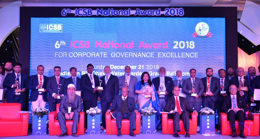 6th ICSB National Award for Corporate Governance Excellence, 2018