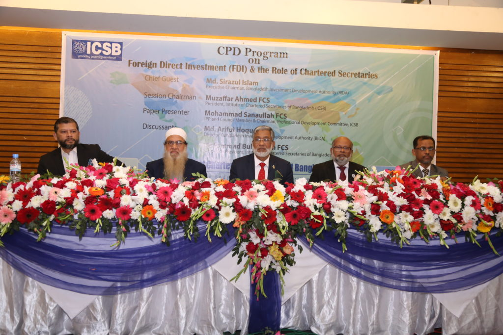 "ICSB ORGANISED CPD PROGRAMME ON ""FOREIGN DIRECT INVESTMENT (FDI) & THE ROLE OF CHARTERED SECRETARIES"""