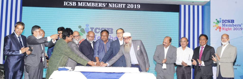 Members Night With Commerce Minister