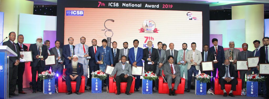 PRESS RELEASE 7th ICSB National Award for Corporate Governance Excellence, 2019