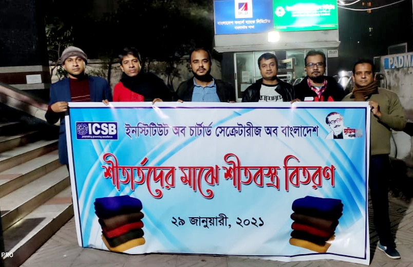 ICSB has distributed blankets among the cold-stricken poor people lying on the roadside at Dhaka city at midnight on Friday, 29 January, 2021