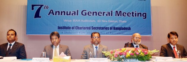 7th Annual General Meeting of ICSB Held