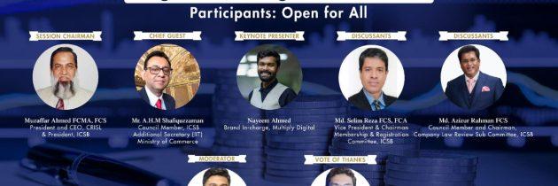 "Discussion Session on ""Digital Marketing- CS Profession"""