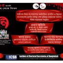 ICSB is going to observe the 46th death anniversary of Father of the Nation Bangabandhu Sheikh Mujibur Rahman and National Mourning Day-2021