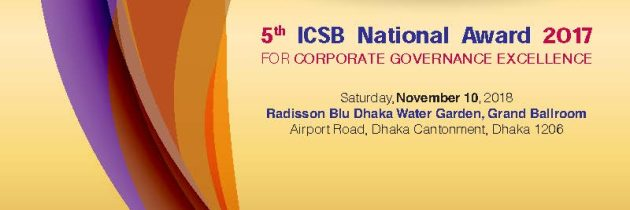5th ICSB National Award 2017